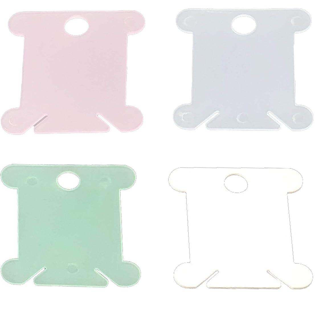 Rusoji 200pcs Plastic Bobbins Card Organizer for Thread, Embroidery, Floss, Cross Stitch, DIY Craft, Sewing Storage (Assorted)