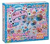 Aqua beads Art Super Marble Art Pen DX AQ-S27 (japan import)