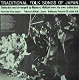 Trad Folk Songs Japan / Various