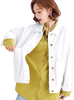 Womens Ladies Denim Jacket Thin Section Loose Jacket ins Tide Wild high Waist Short top (Color : White, Size : L)