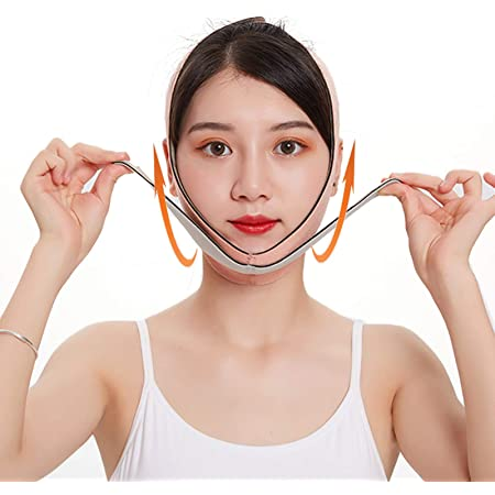 Aduksa Reusable Face Slimming Strap Double Chin Reducer V Line Lifting Mask for Sagging Face and Chin,Pain Free Face Lifting Belt,Anti-Snoring and Eliminates Sagging Skin Lifting Firming Anti Aging