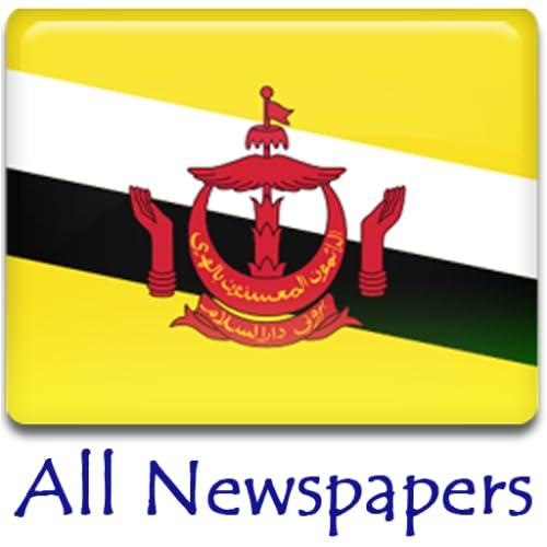 All Newspapers Brunei
