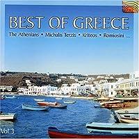 B.O. Greece 3