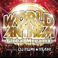 ワールド・アンセム-グローバル・メガミックス-mixed by DJ FUMI★YEAH!