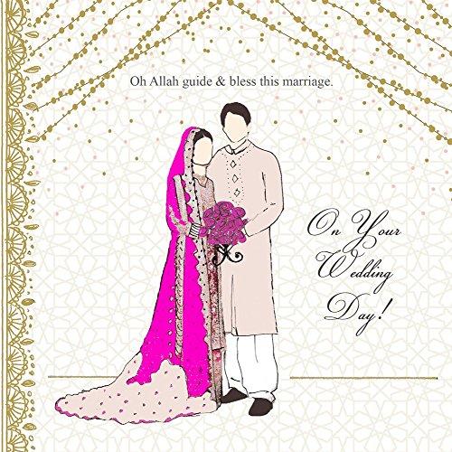 Islamische Bride & Groom Hochzeit Karte Girlanden Wimpelkette