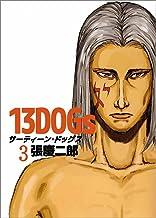表紙: 13DOGs 3巻 | 張 慶二郎