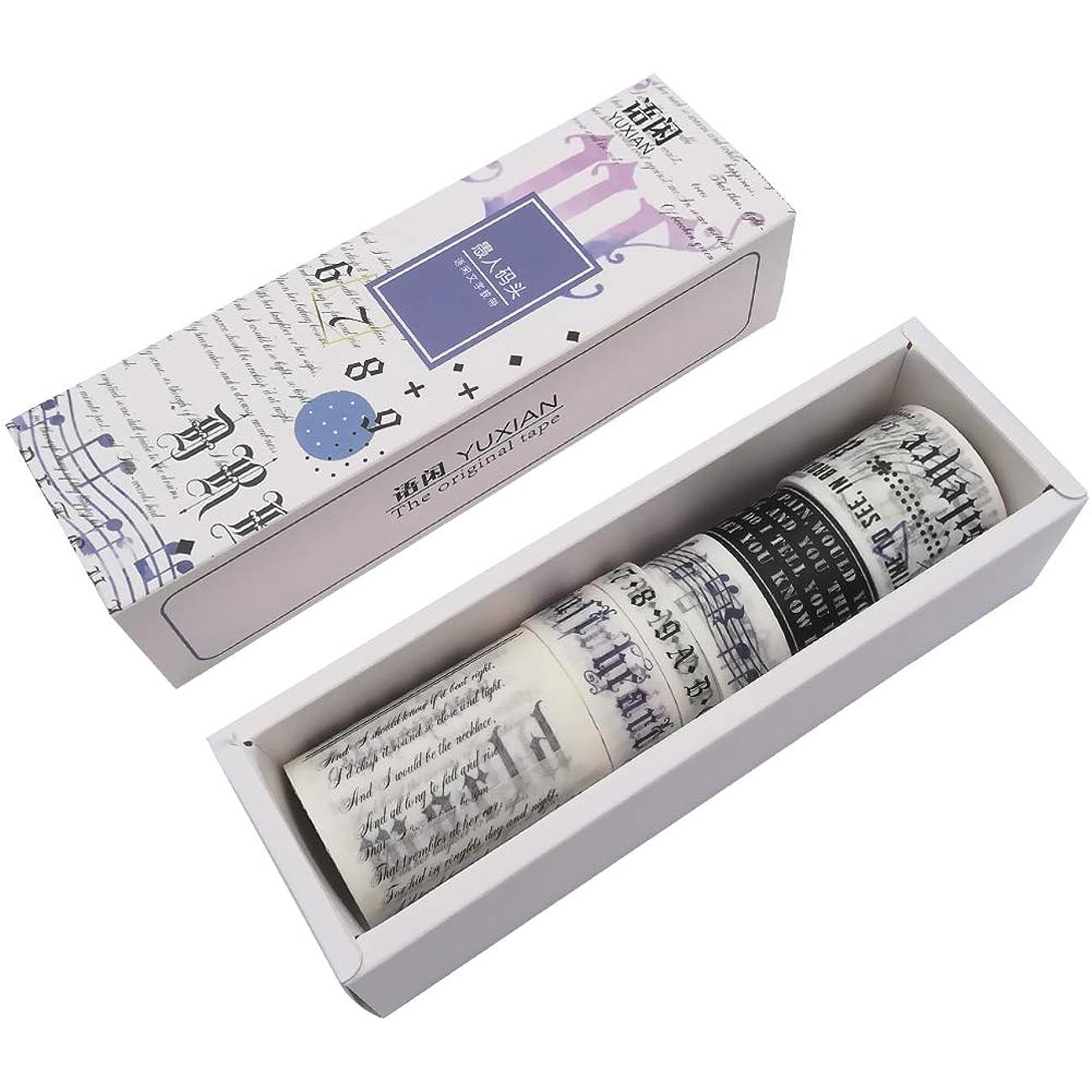 6 Rolls Kawaii Washi Masking Tape Set DIY Craft Scrapbooking Diary Album Planner Journal Decorative Label School Stationery (D)