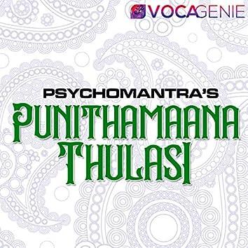 Punithamana Thulasi