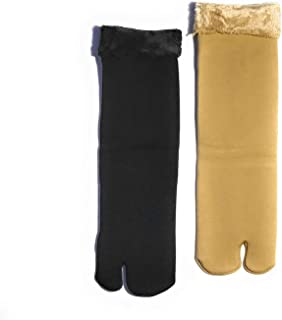 QUEERY Pack of 2 Solid Winter Thick Warm Fleece Lined Thermal Stretchy Elastic Velvet Socks (With Thumb) for Girls/Ladies / Women) - Beige & Black