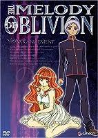 Melody of Oblivion 1: Arrangement [DVD] [Import]