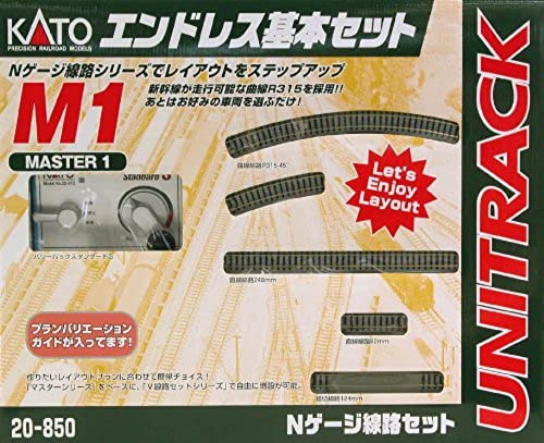 marcas de moda Kato Kato Kato M1 Basic Oval with Controller by Gaugemaster  tomamos a los clientes como nuestro dios