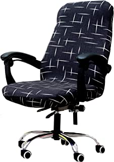 Deisy Dee Computer Office Chair Covers for Stretch Rotating Mid Back Chair Slipcovers Cover ONLY Chair Covers C162 (E)