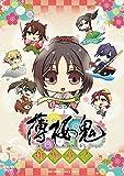 薄桜鬼-御伽草子-[DVD]
