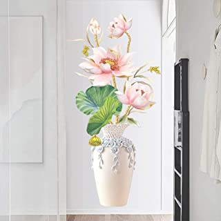 AAPBB Vase of Lotus Wall Decals Flower Wall Stickers Waterproof Vinyl Self Adhesive Removable Art Murals Wall Sticker for ...