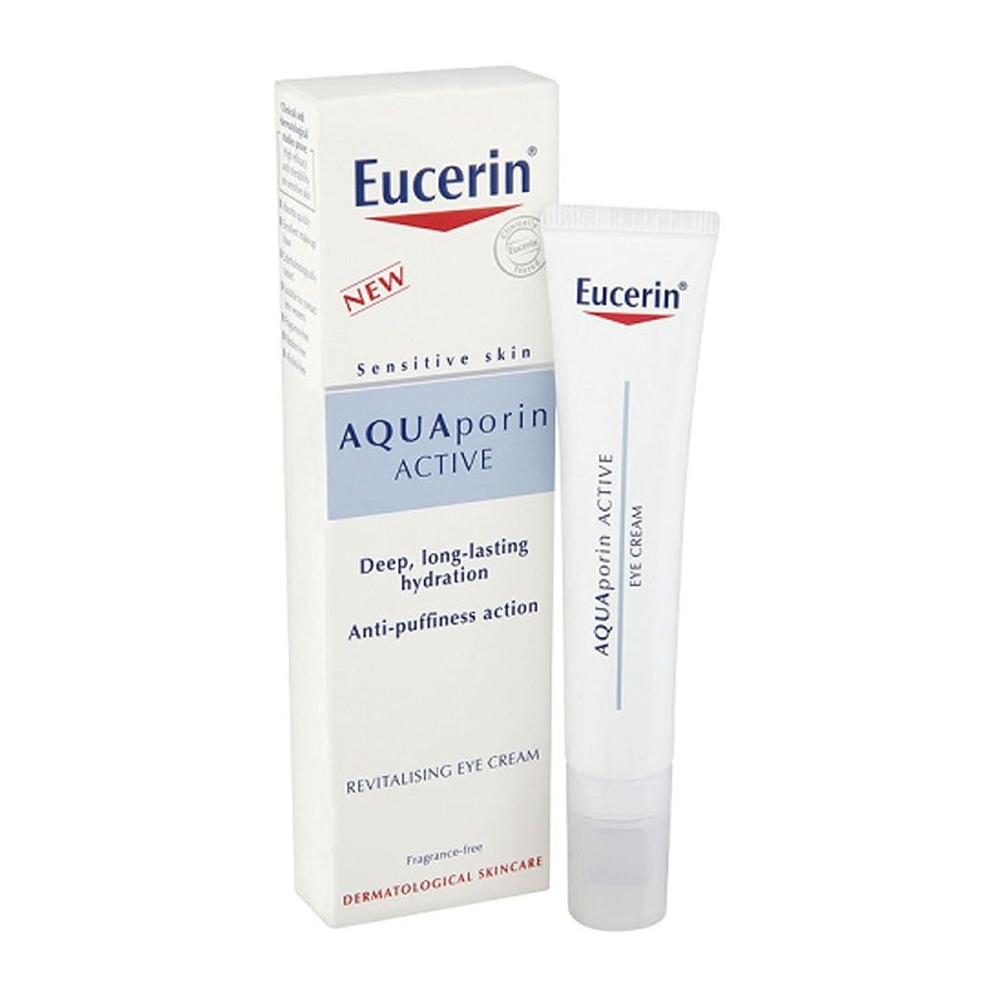 雪の夕暮れ夕方Eucerin Aquaporin Eye Care 15ml [並行輸入品]
