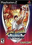 Street Fighter Alpha Anthology - PlayStation 2