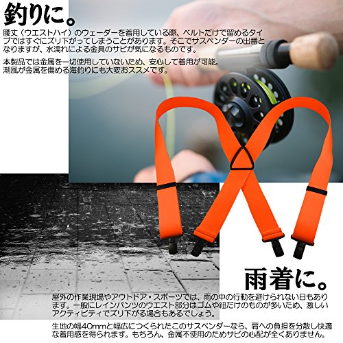 KASAJIMA『40mmクイックサスペンダーX型PC樹脂クリップ』