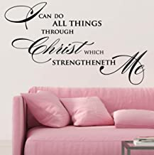 I Can Do All Things Through Christ Who Strengthens Me Philippians 4:13 Wall Decal Bible Scripture Christian Wall Art Quote Lettering Mural 27in wide x 17in tall