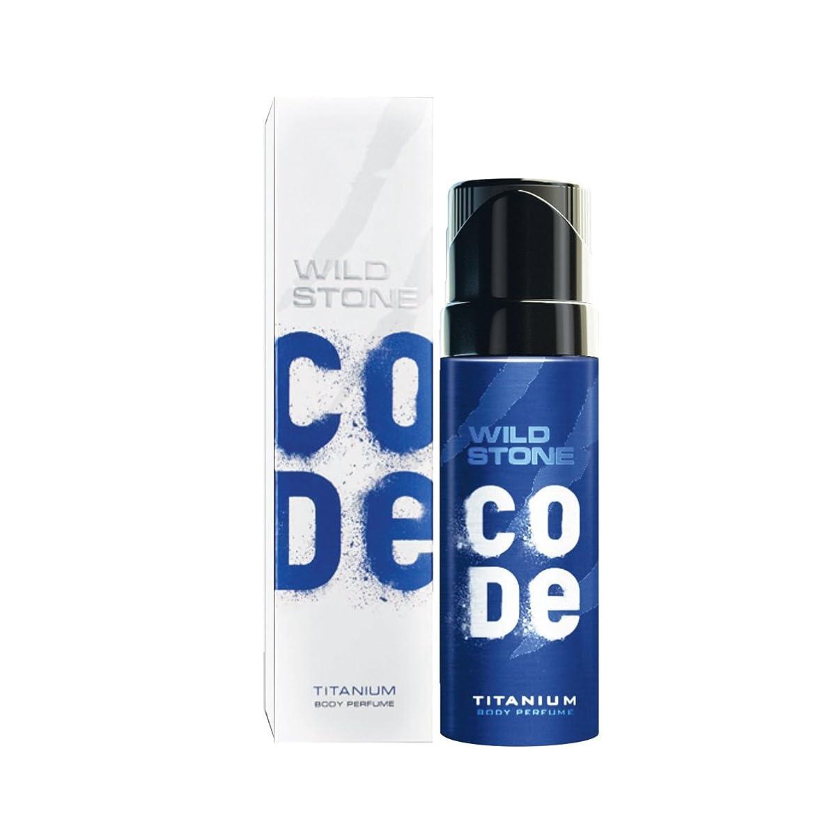 退屈させる踏み台亡命Wild Stone Code Titanium Body Perfume For Men, 120ml