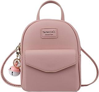 حقيبة ظهر صغيرة للنساء من آيك، حقيبة ظهر صغيرة للنساء حقائب يد بسلسلة مفاتيح للفتيات
