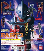 HGウルトラマン PART3 全6種フルセット1期再販(1999年)