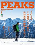 PEAKS(ピークス)2016年2月号 No.75[雑誌]