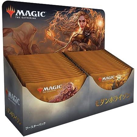 ウィザーズ・オブ・ザ・コースト MTG マジック:ザ・ギャザリング モダンホライゾン ブースターパック 日本語版 36パック入り (BOX)