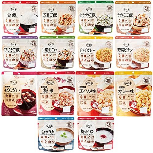 アルファー食品 安心米&おこげ 14種全部セット(安心米11種・おこげ4種)
