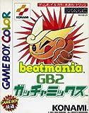 ビートマニアGB2 ガッチャミックス