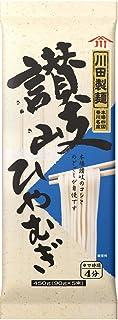 川田製麺 讃岐ひやむぎ 450g×4個