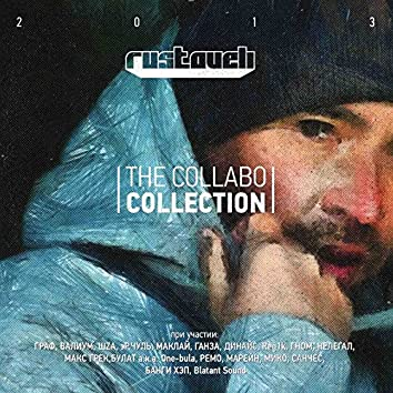 The Collabo Collection (2013)