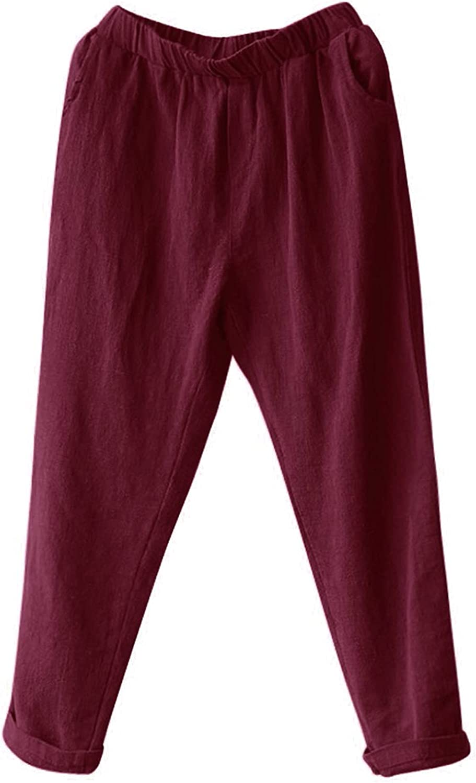 Zxvrara Womens Comfy Casual Pants Print Drawstring Palazzo Pajama Pants Wide Leg Loose and Thin Harem Trousers Plus Size