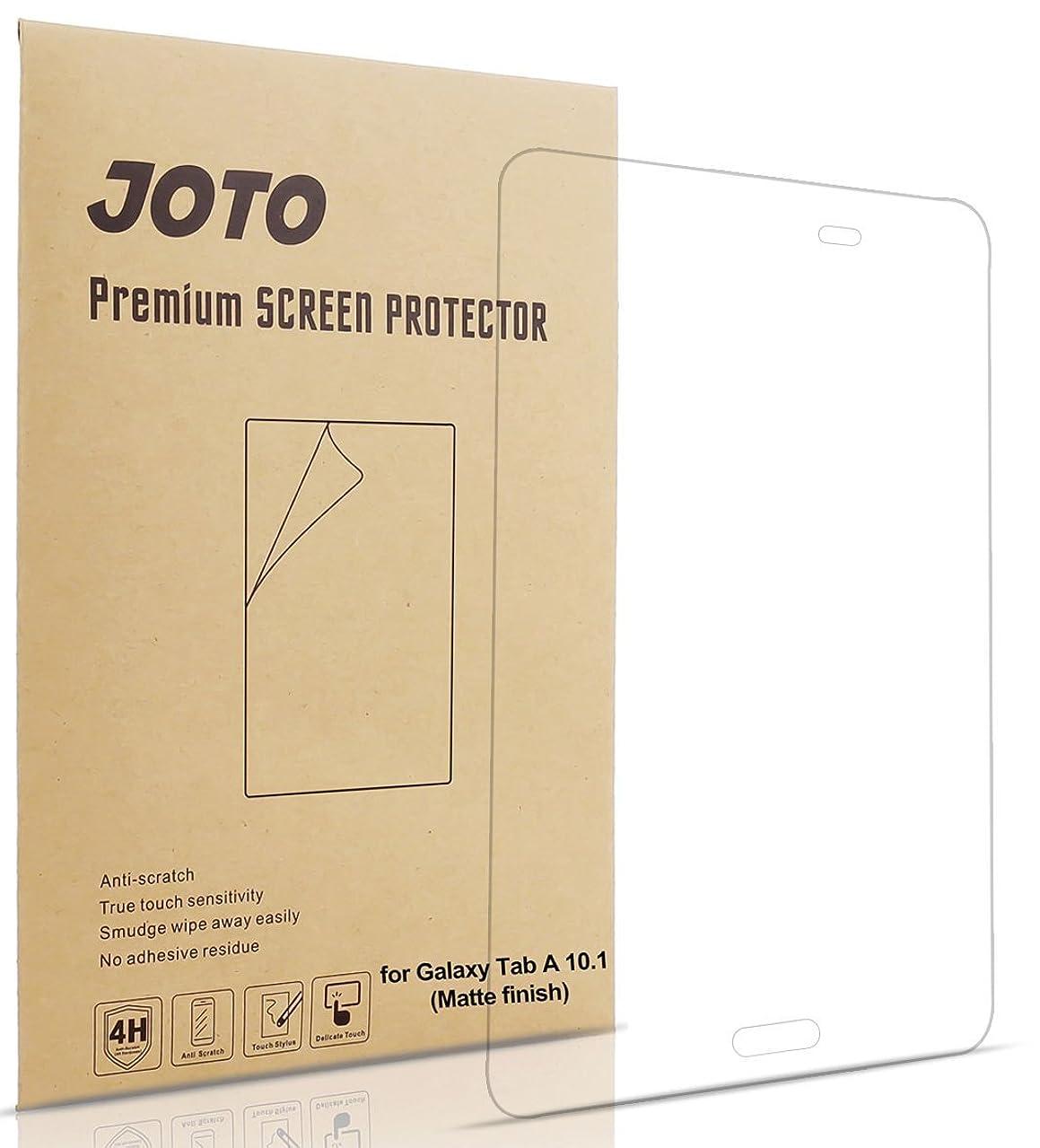 物足りない不実何Samsung Galaxy Tab A 10.1スクリーンプロテクターFilm?–?JOTOアンチグレア防止、指紋防止(マット仕上げ)スクリーンガードfor Galaxy Tab A 10.1インチタブレット、sm-t5803パック