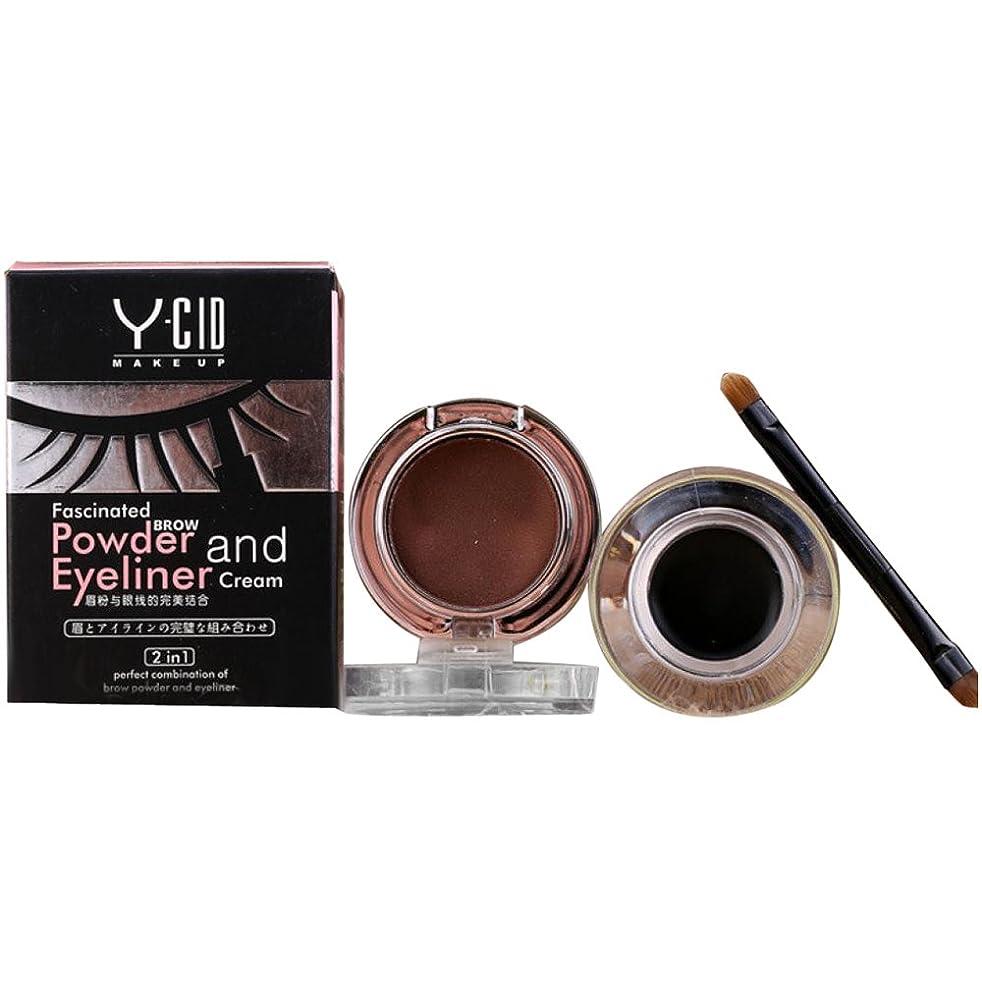 Eyebrow Powder,SMTSMT Waterproof Eyebrow Powder Eyeliner Gel Set With Definer Brush (Brown)