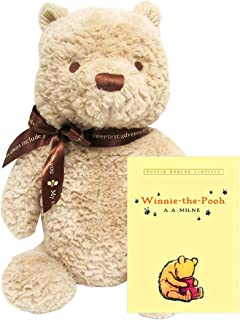 KIDS PREFERRED Winnie The Pooh Huggable 17.5 inches Teddy Bear (Winnie The Pooh Gift Set)