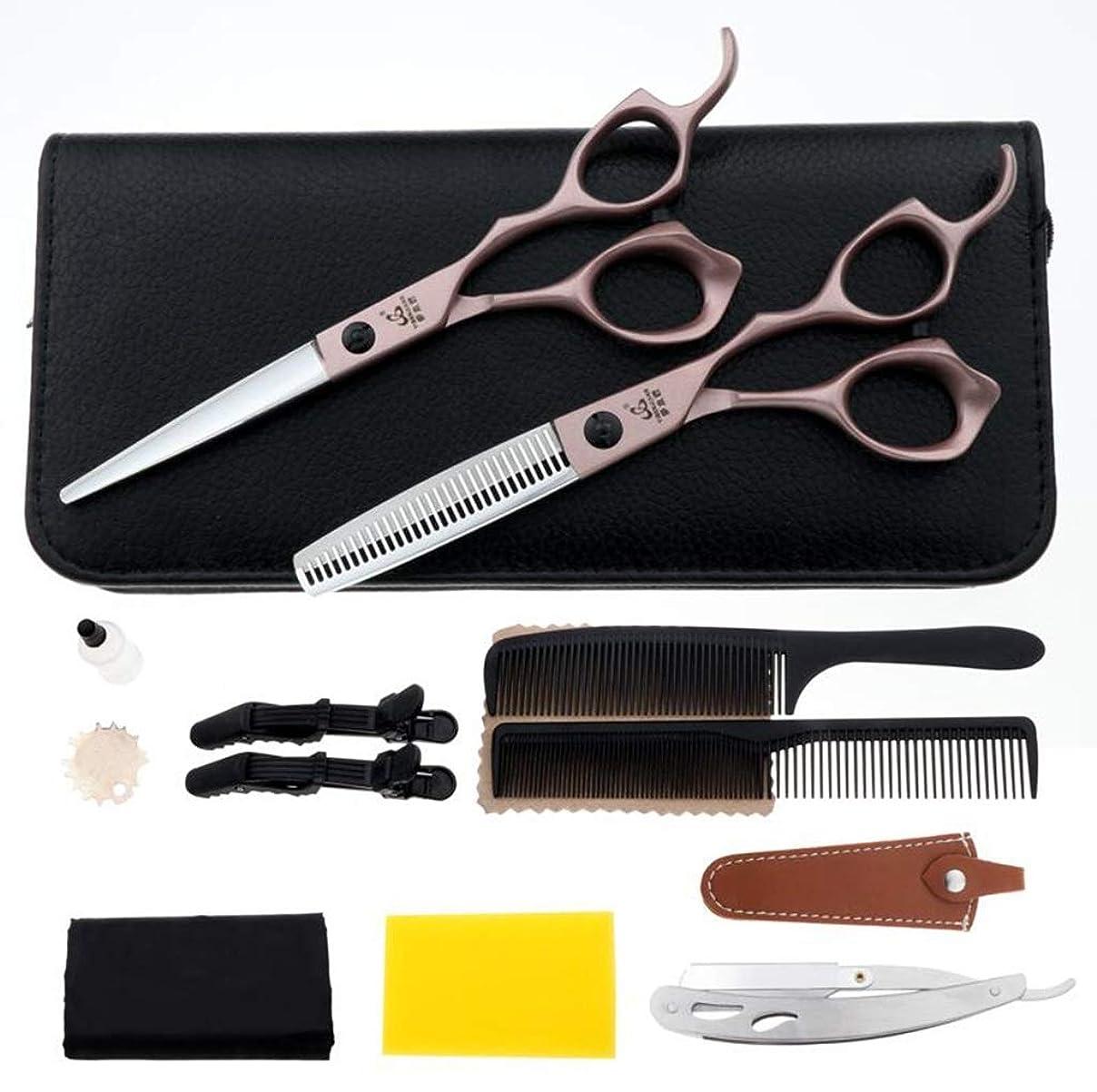 より多い任意櫛6インチプロフェッショナル理容理髪理髪はさみセットは、理髪かみそりせん断、間伐はさみ、髪の毛の櫛とはさみケース付きステンレス鋼かみそりが含まれています