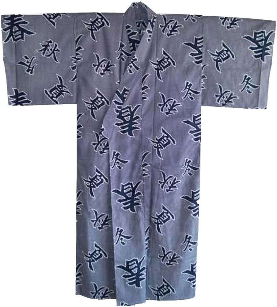 Extra Large Kimono Yukata Robe