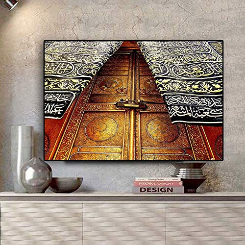 wZUN Puerta islámica construida sobre Lienzo Pintura de caligrafía islámica Carteles e Impresiones árabes Imagen Mural de la Sala de Estar 50x70cm