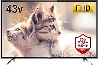 TCL 43V型 液晶 テレビ 43D2900F フルハイビジョン USB外付けHDDへの番組録画対応 長時間録画HDD対応HDMIを4端子まで充実サポート