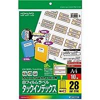 コクヨ カラーレーザー カラーコピー タックインデックス フィルムラベル 特大 赤 LBP-T2590R Japan