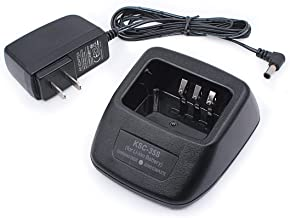 KSC-35S Charger Compatiable for Kenwood Radio TK3400 TK2400 TK2402 TK2300 TK-2200LP TK-2300VP TK-3200L TK-3302UK Compatiab...