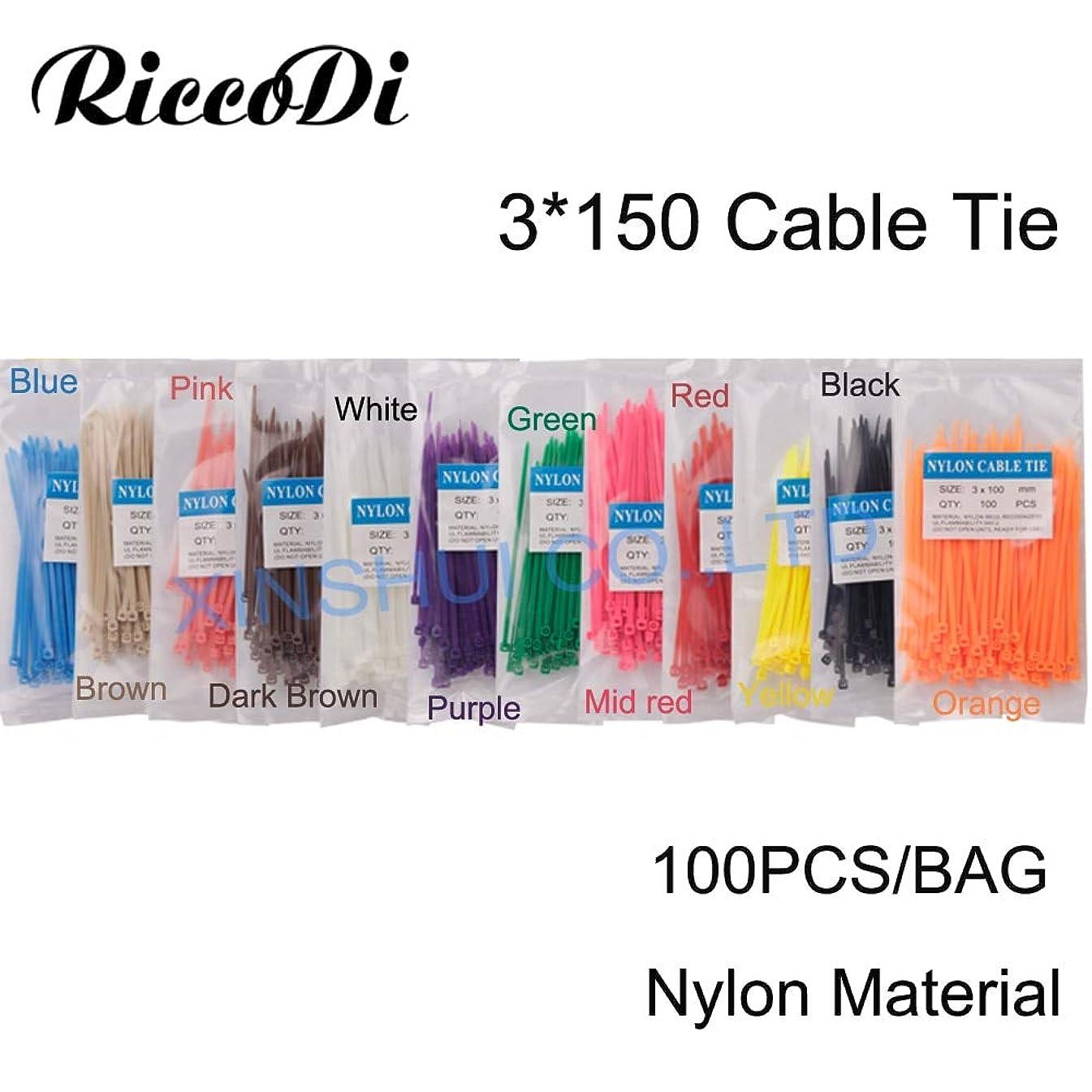 3150mm Self-Locking Nylon Cable Ties 100Pcs/Pack Colorful Zip Tie Loop Ties - (Color: Yellow)