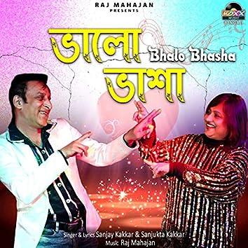 Bhalo Bhasha