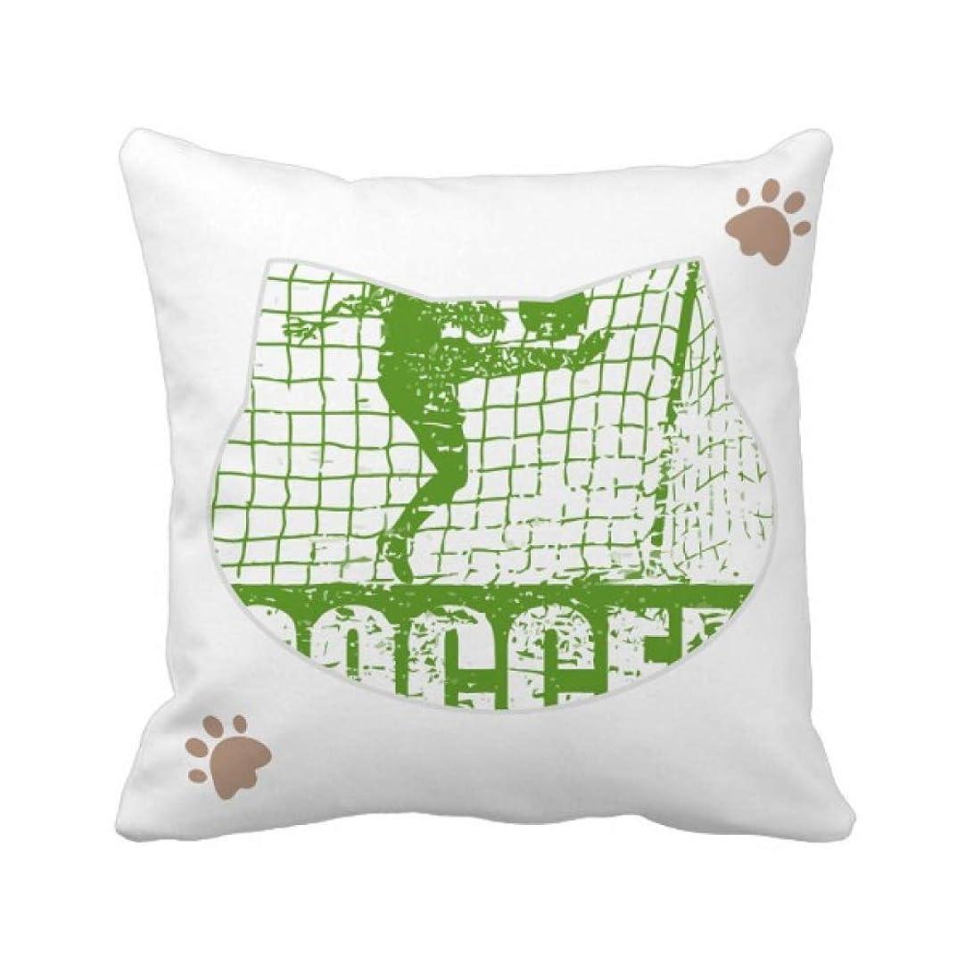 小川フォージ人道的サッカー選手の得点ゴールサッカー 枕カバーを放り投げる猫広場 50cm x 50cm