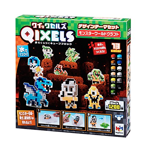 QIXELS (quick sells) design themes set in Monster world craft