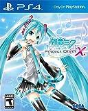 Hatsune Miku Project: Diva X US (PlayStation 4)