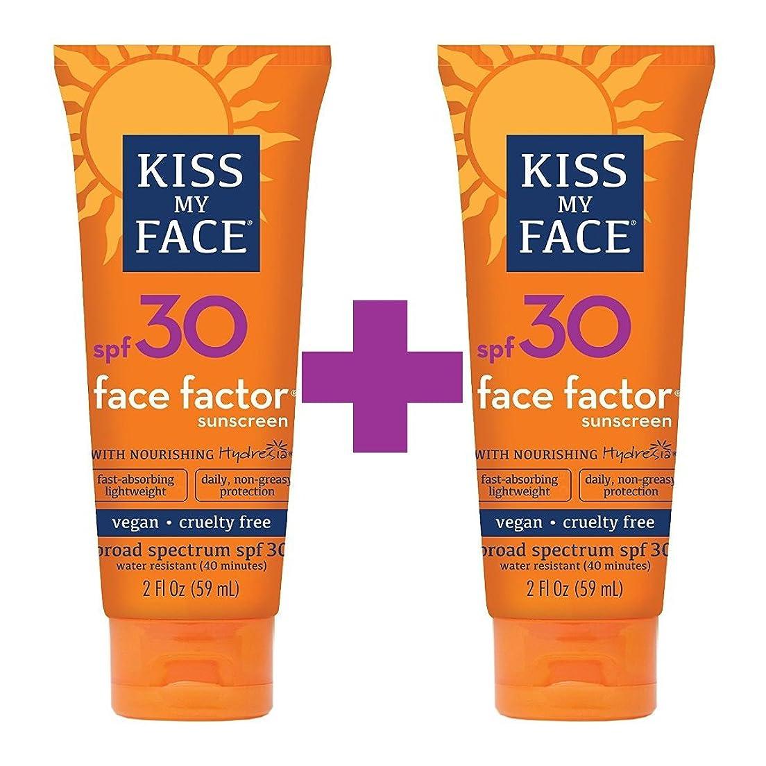 かみそり操縦する可愛い海外直送品Kiss My Face Sun Care Face Factor SPF 30, EA 1/2 OZ (Pack of 2)