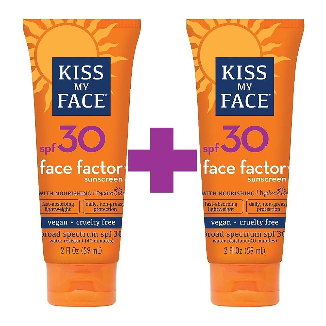 挨拶取得する村海外直送品Kiss My Face Sun Care Face Factor SPF 30, EA 1/2 OZ (Pack of 2)