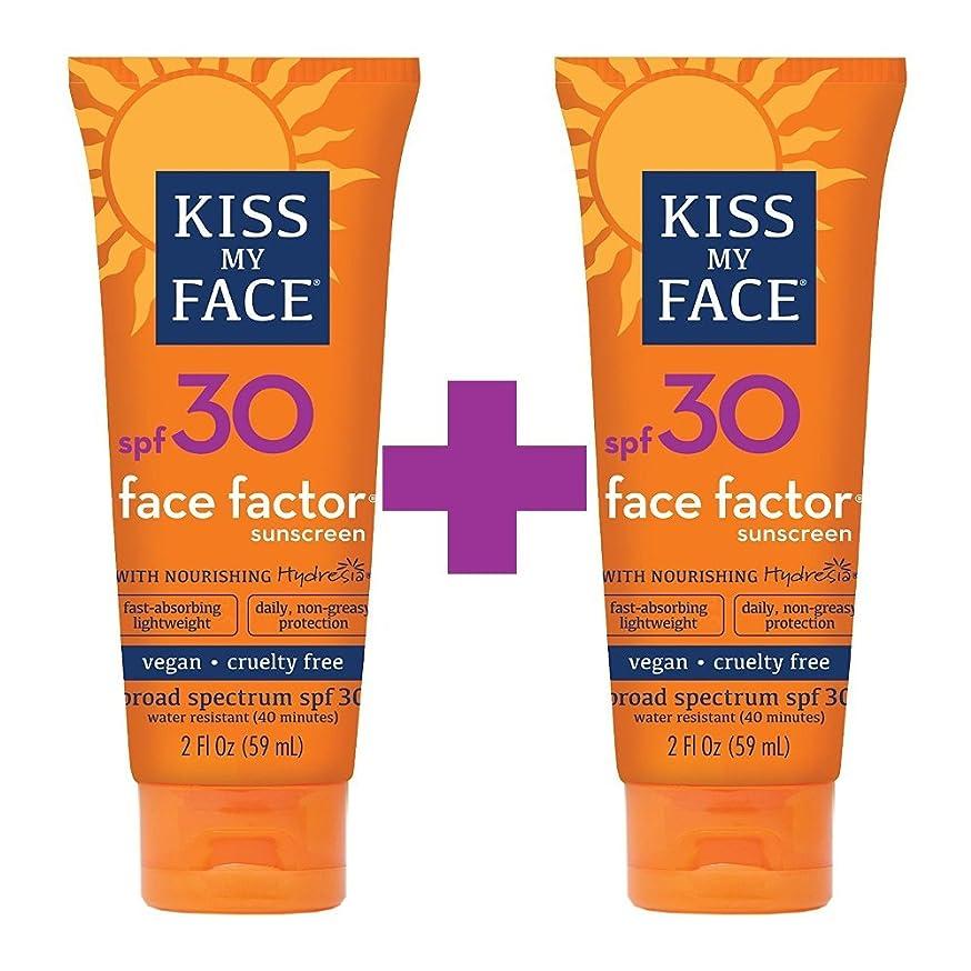わかりやすい眩惑するポケット海外直送品Kiss My Face Sun Care Face Factor SPF 30, EA 1/2 OZ (Pack of 2)
