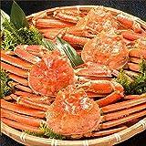 カニ 訳あり ズワイガニ 2kg ご家庭用 ずわい蟹 ズワイ蟹 ボイル 北海道 グルメ 食べ放題 お取り寄せ